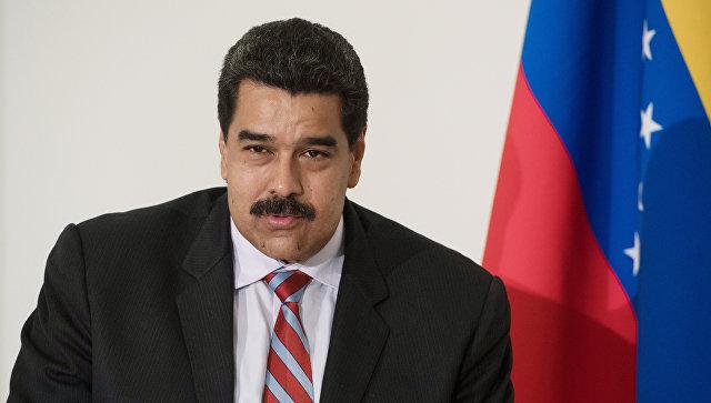Мадуро желает вручить первую премию мира Путину