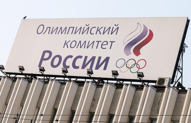 РФ получила официальное приглашение назимнюю Олимпиаду вПхенчхане