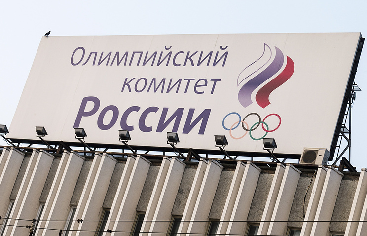 Российской Федерации негарантируют участие вОлимпиаде