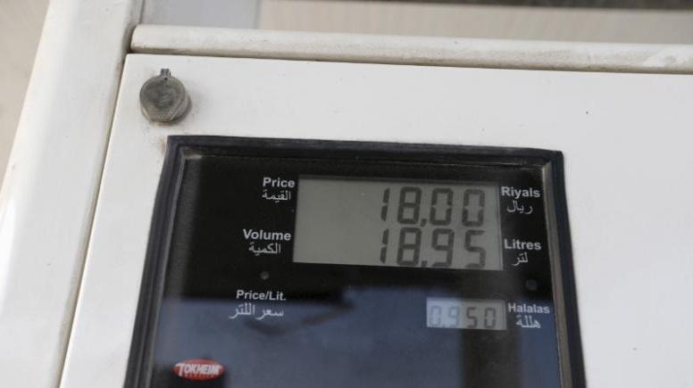 Цены нанефть падают