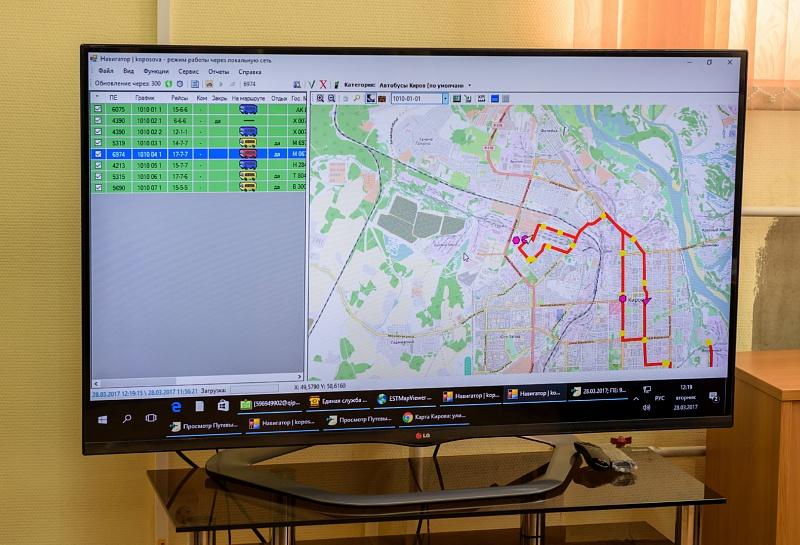 Кировчане проследят заавтобусами через мобильное приложение