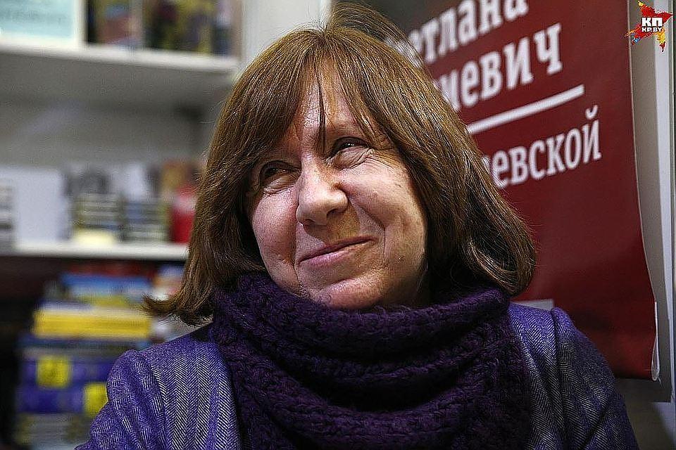 Руководитель Римско-католической церкви осудил выражение лауреата Нобелевской премии Алексиевич