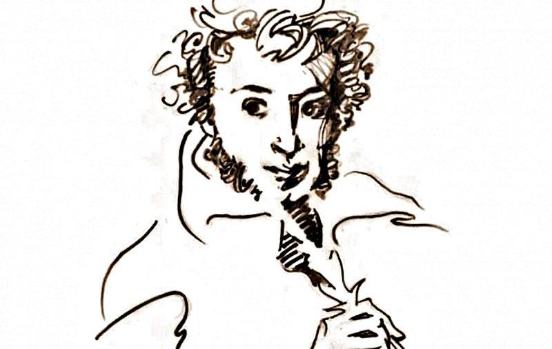 Фото 10 - Пушкиниана - Пушкин.jpg