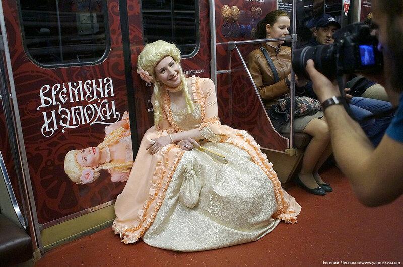 Времена и Эпохи в метро. 26.05.17.29..jpg