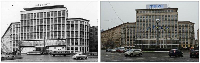 Гостиница Днепро. г.Киев.