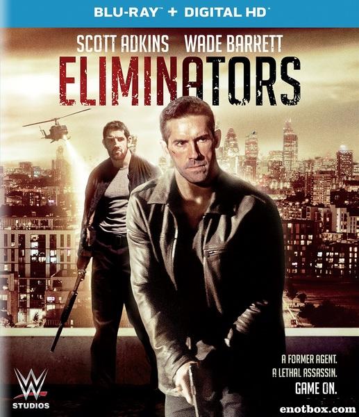 Ликвидаторы / Eliminators (2016/BDRip/HDRip)