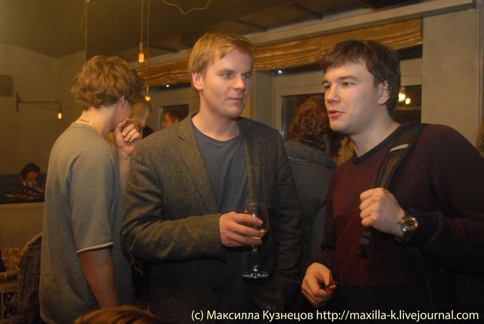 Андрей Цисарук