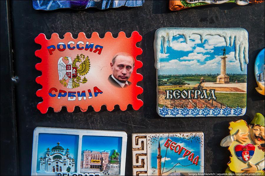 Страна, которая боготворит Путина. И где лучше не говорить, что ты из России