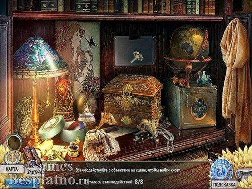 Сказки без конца: Проклятие Минотавра. Коллекционное издание
