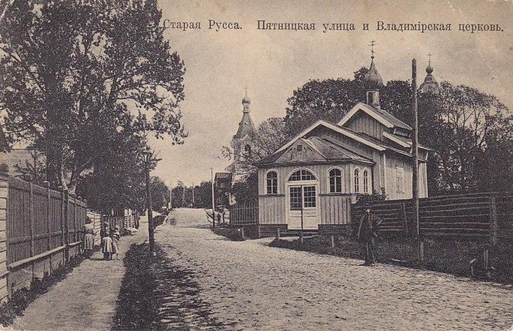 Пятницкая улица и Владимирская церковь