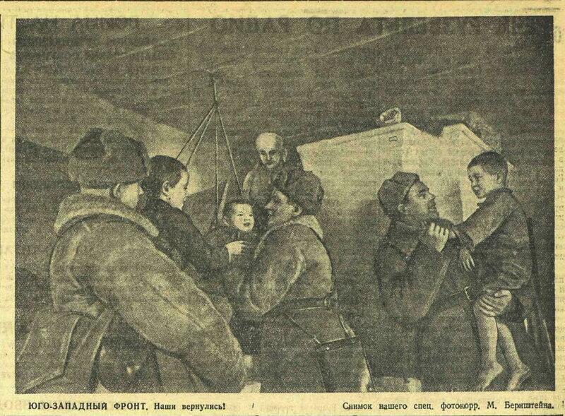 Красная звезда, 1 мая 1942 года