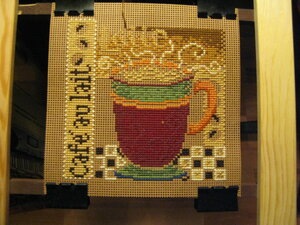 latte-0start.JPG