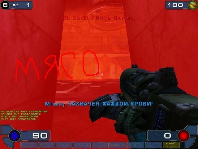Скриншоты игр из 2003 года