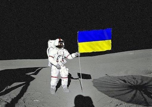 В Украине готовы возобновить полеты в космос и открыть собственную станцию на Луне (видео)
