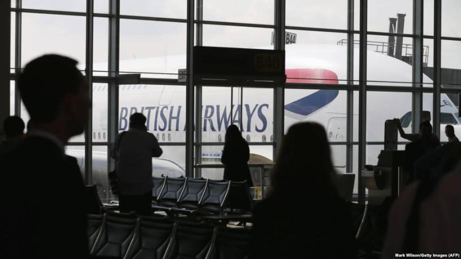 British Airways отменила рейсы из двух аэропортов через компьютерный сбой