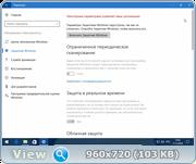 Windows 10 торрент 2016 скачать
