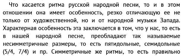 https://img-fotki.yandex.ru/get/196070/158289418.423/0_17ac18_49ad0786_XL.png