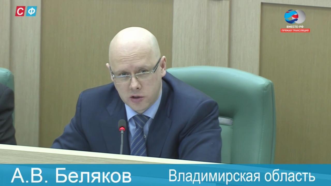 СФ-20170201-А.В. Беляков