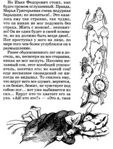https://img-fotki.yandex.ru/get/196070/19411616.603/0_12a7ee_b27a2557_M.jpg