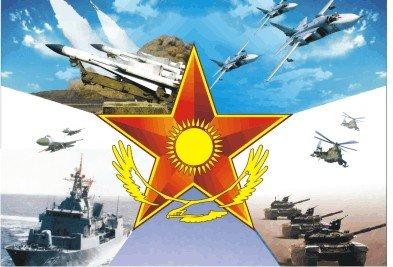 7 Мая – День защитника Отечества в Казахстане