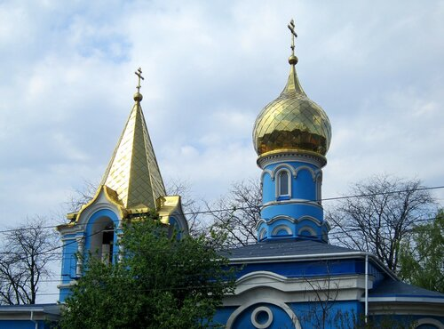 Церковь Святой мученицы царицы Александры.