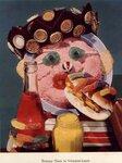 Dayalets-vitamins-1950-18.jpg