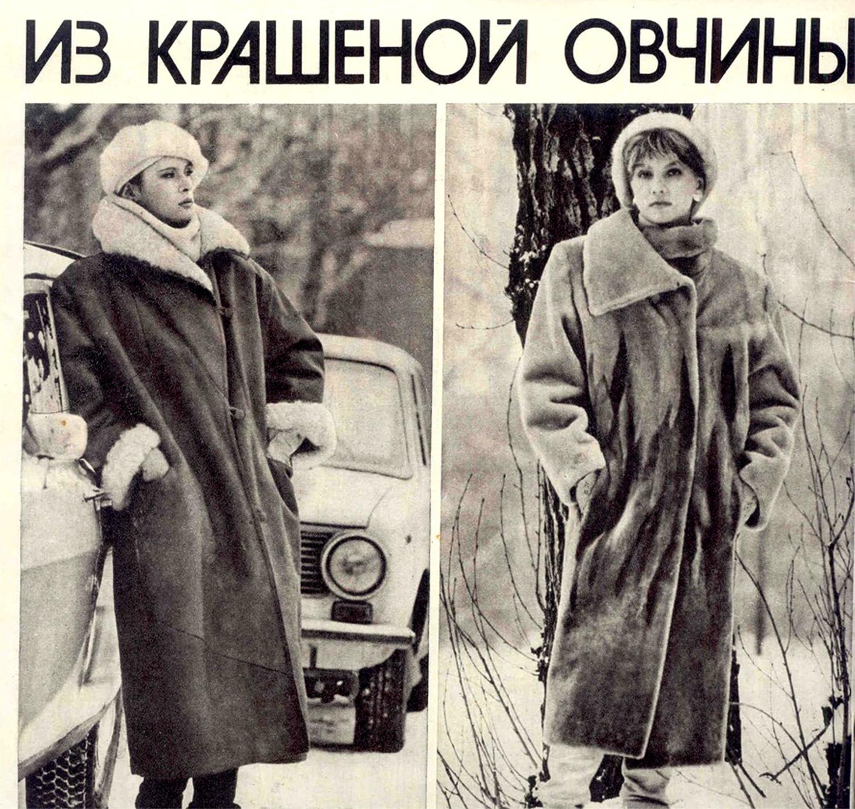 http://journal-club.ru