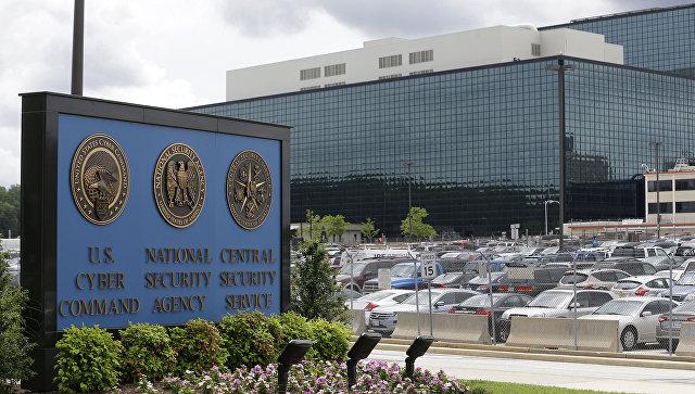 Экс-подрядчику АНБ предъявят обвинения вшпионаже