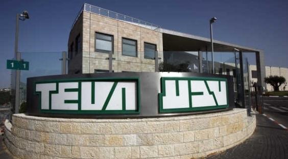 Фармацевтическая компания Teva выплатит $520 млн штрафа завзятки украинским депутатам