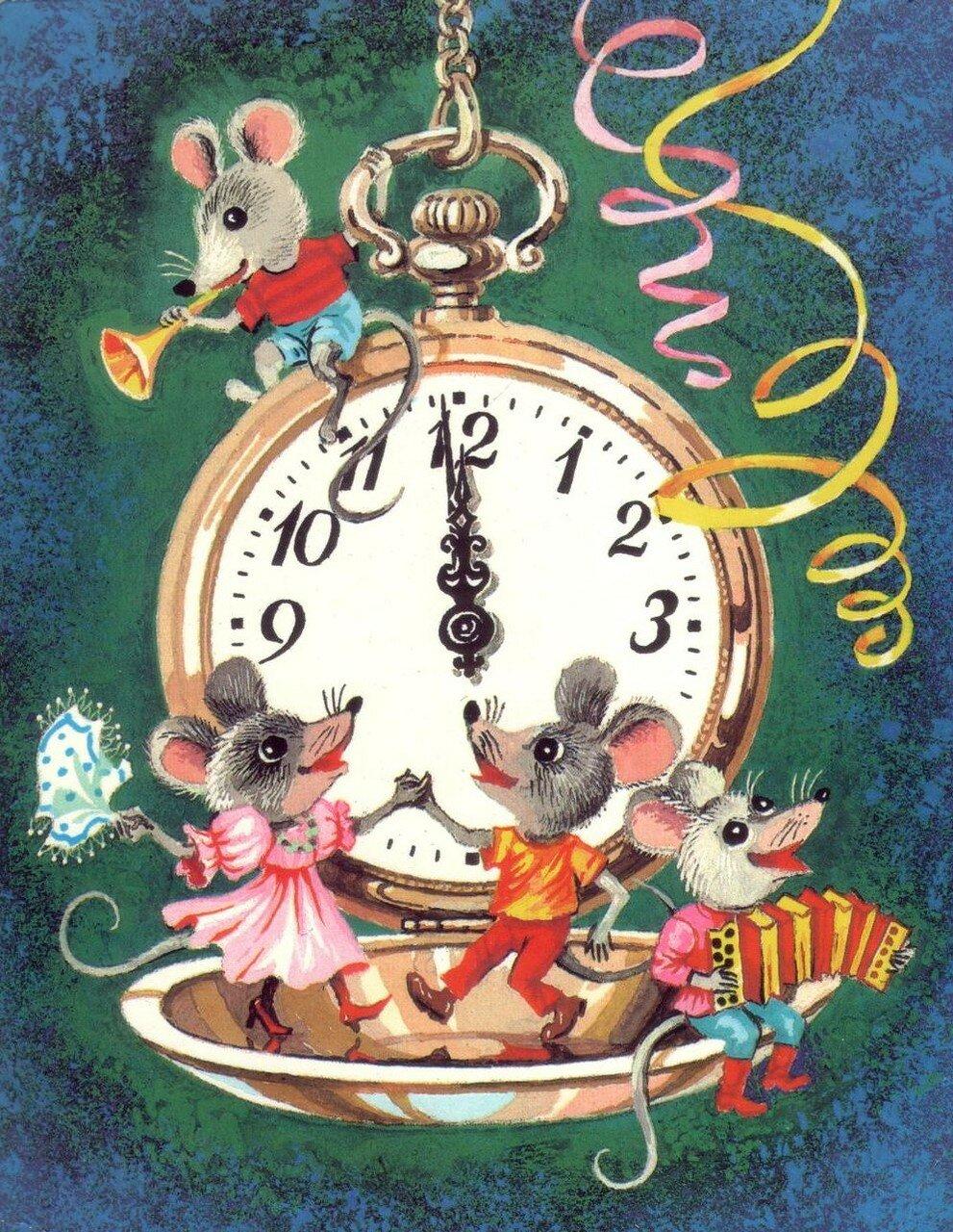 Поздравление на день рождения про часы