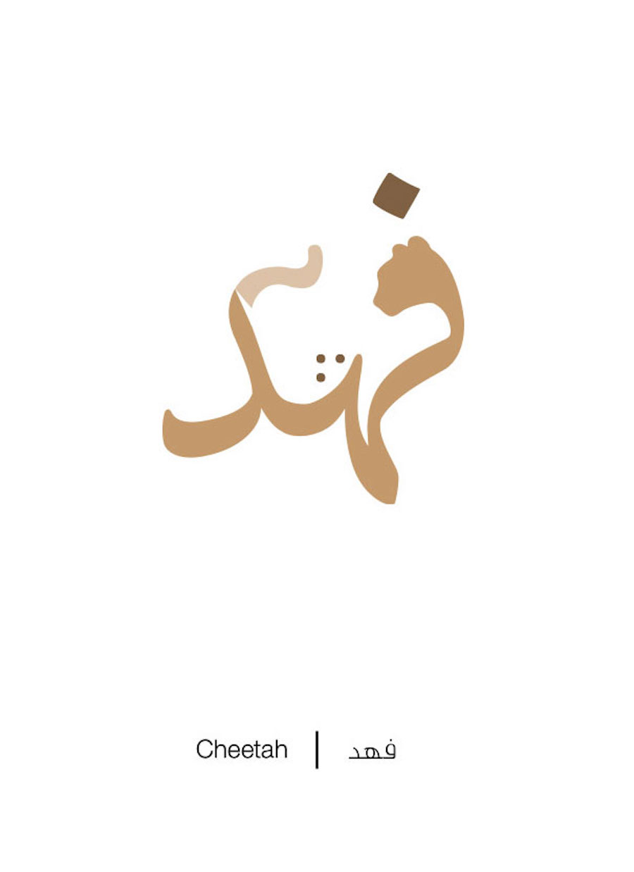 Clever Illustrated Arabic-Written Animal Names
