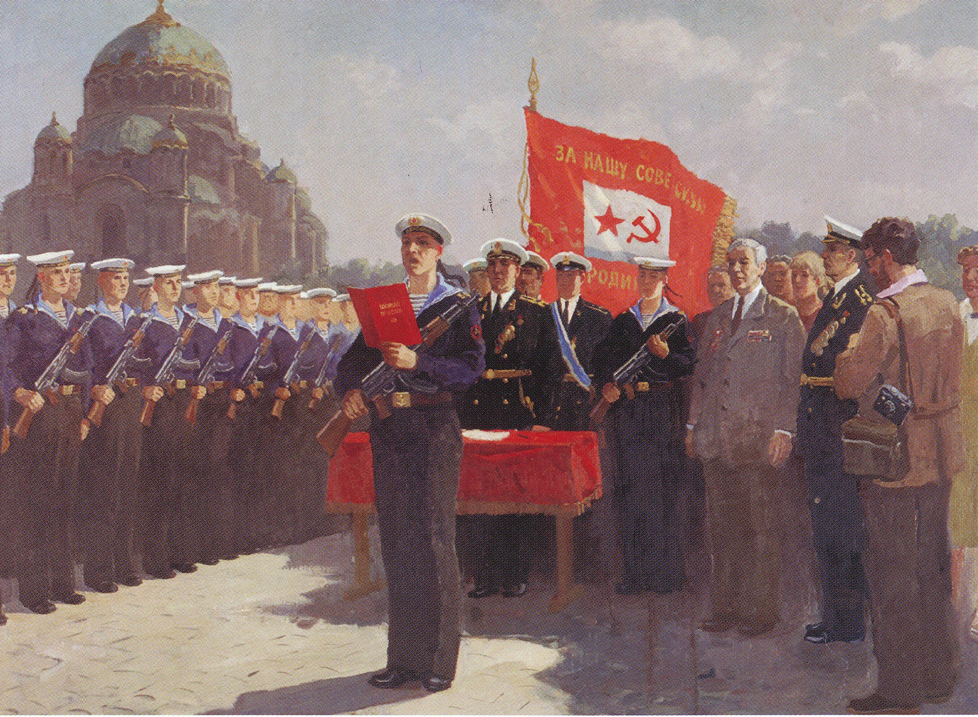 Принятие воинской присяги в Кронштадте на Якорной площади. 1978.jpg