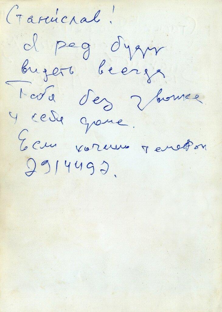 Саша Кайдановский