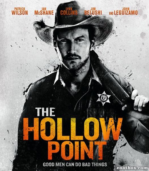 Человек на Кэррион-роуд / The Hollow Point (2016/WEB-DL/WEB-DLRip)