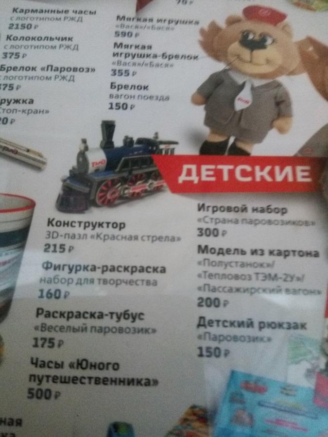 https://img-fotki.yandex.ru/get/196070/407777091.0/0_189ac6_9ffe2879_orig.jpg
