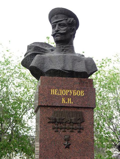 21.Памятник Недорубову в Волгограде.jpg