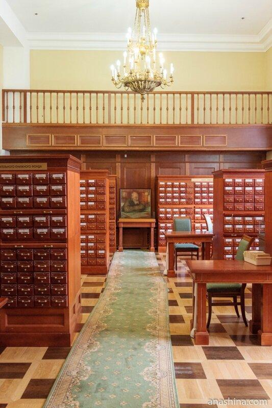 Каталоги отдела рукописей