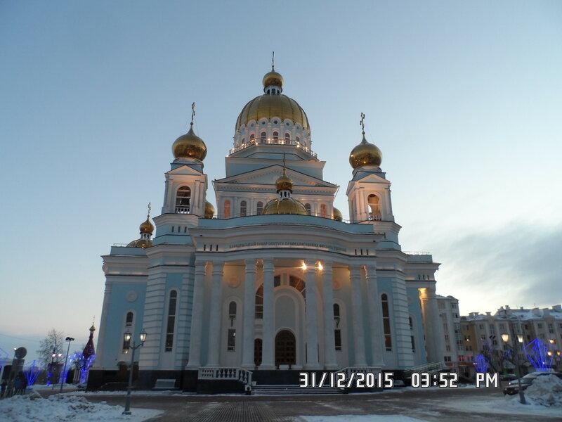 1_Саранск.jpg
