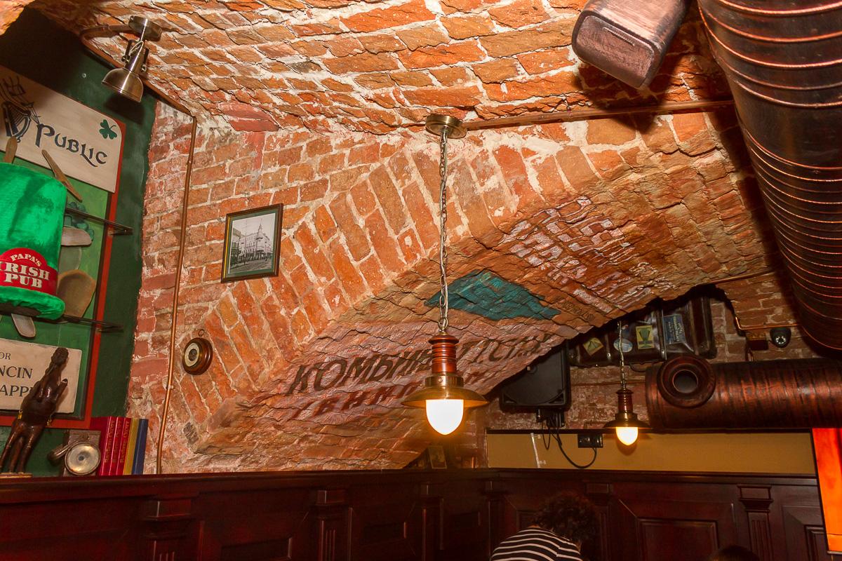Megafon Pub Crawl фото 5