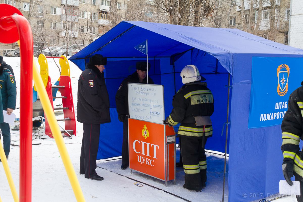 последствия взрыва газа московское шоссе саратов фото 6