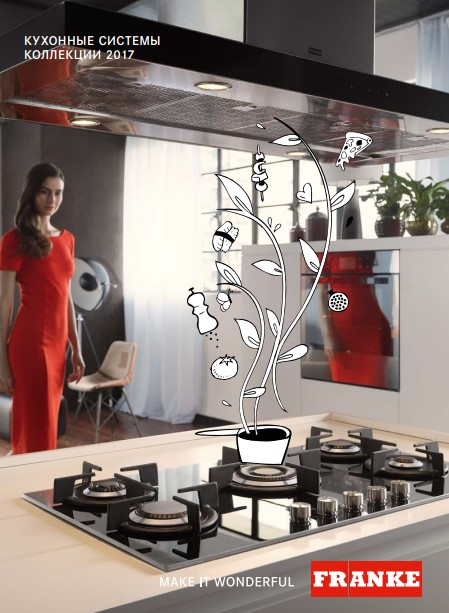кухонная техника Franke в Краснодаре