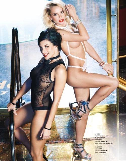 Журнал Playboy №1-2 (январь-февраль 2017) [Россия]