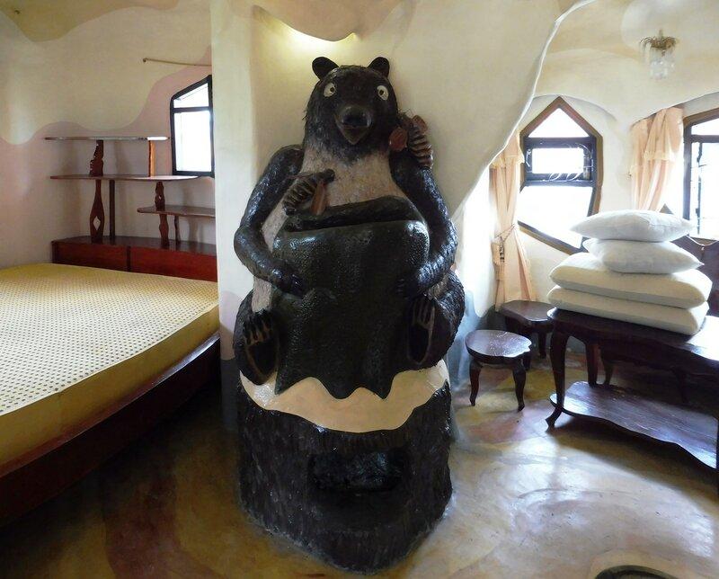 Комната медведя (Россия)
