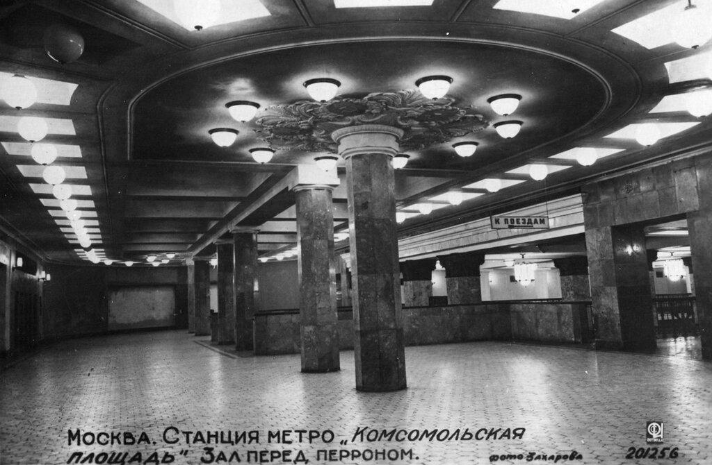 21366 Станция метро «Комсомольская». Зал перед перроном.jpg