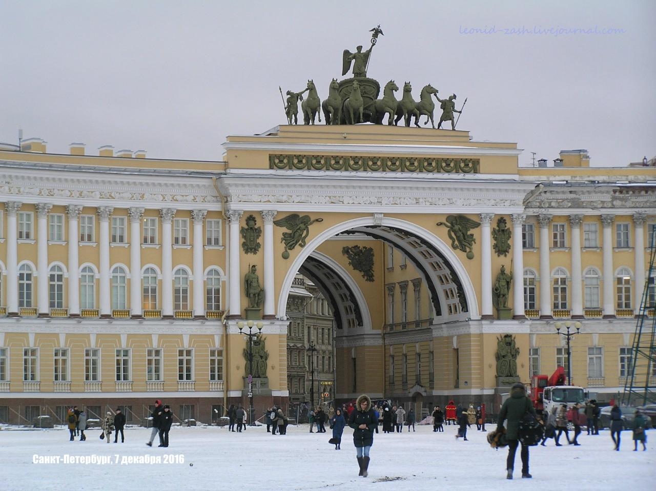 Санкт-Петербург Дворцовая площадь 31.JPG
