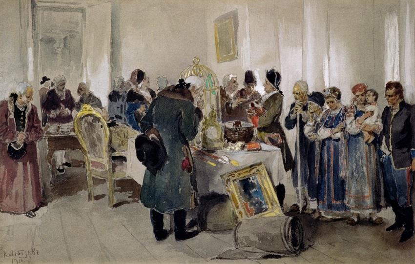 «Продажа крепостных с аукциона» 1910