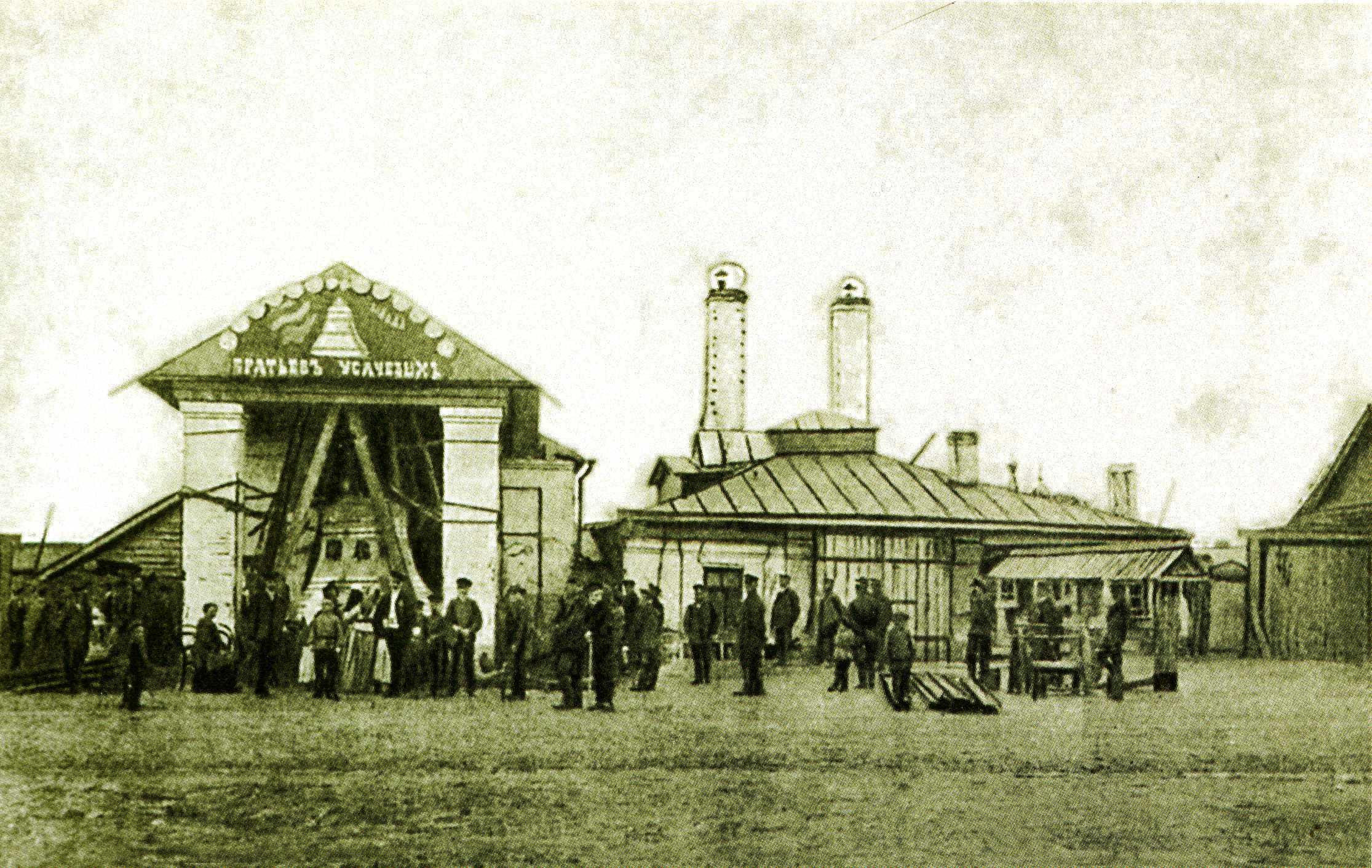 Колокольный завод братьев Усачевых