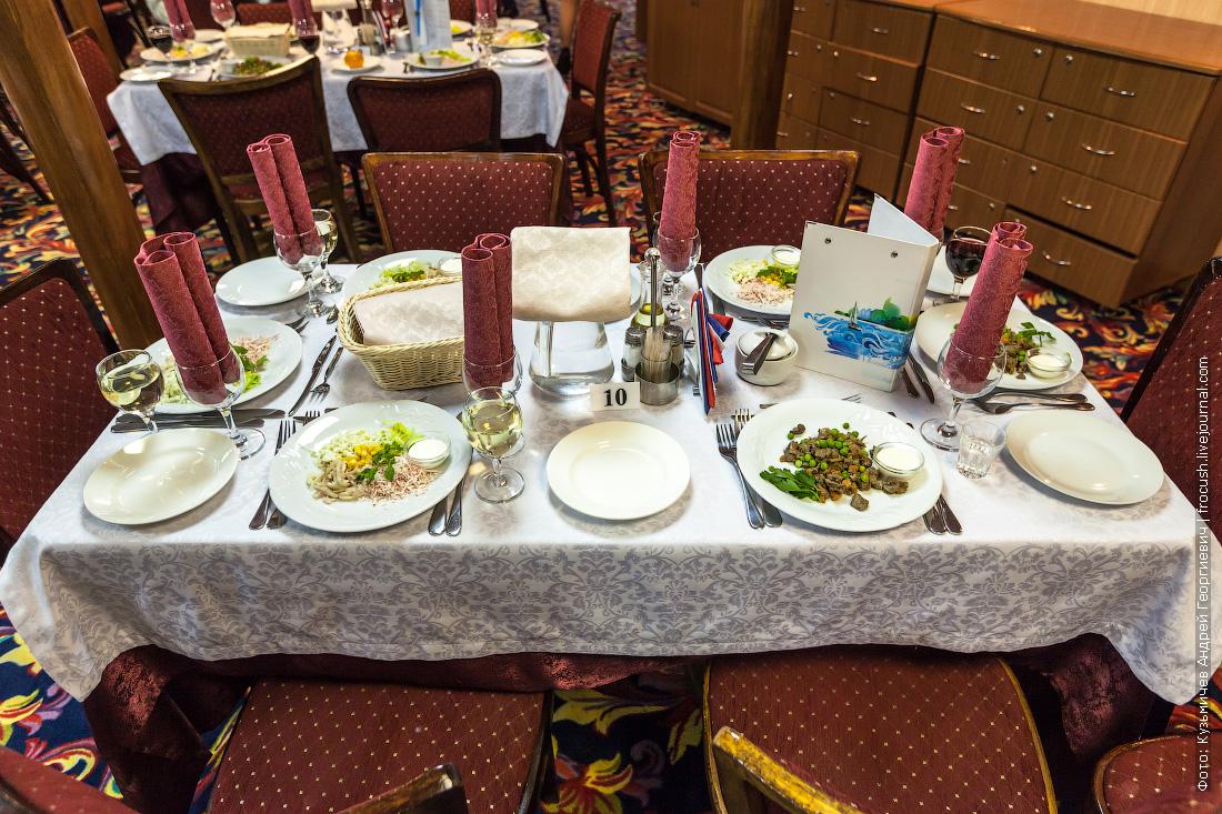 ужин на теплоходе Некрасов фотография