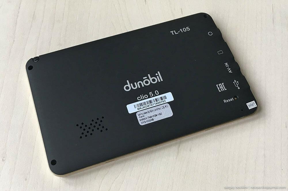 Навигатор Dunobil Clio 5.0