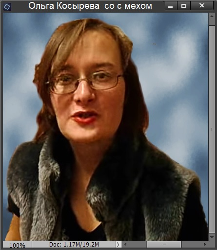 Ольга Косырева на сером фоне1